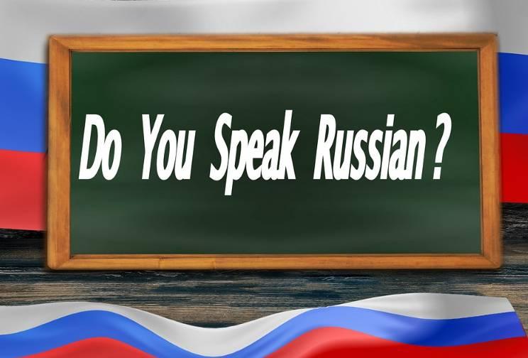 Tłumaczenia języka rosyjskiego